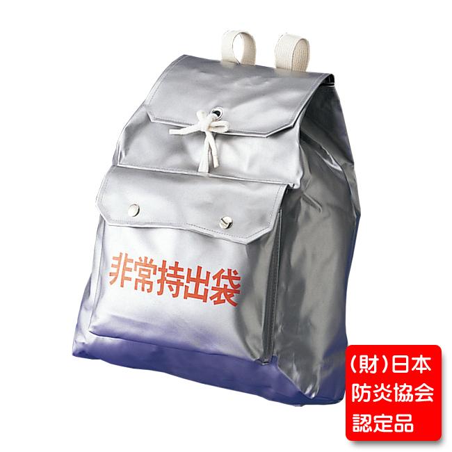 リュックタイプ非常持出袋(袋のみ)オリジナルの持出セットを作られる方向けです。