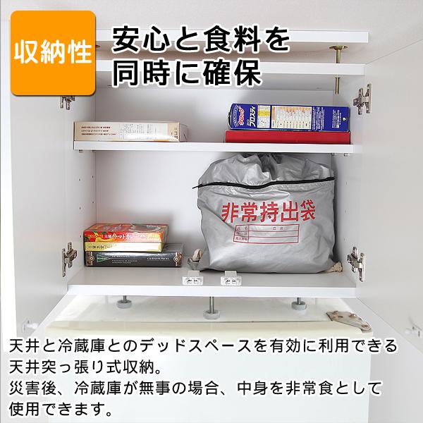 耐震収納上置き 冷蔵庫上じしん作くんの特長