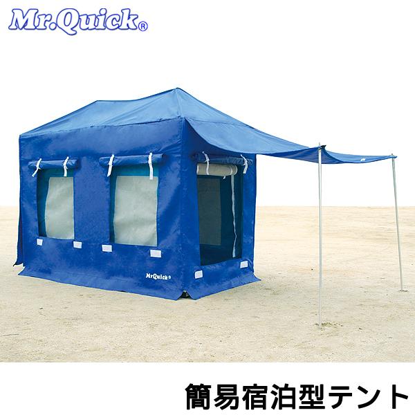 簡易宿泊型テント