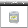 流出油処理剤:アースクリーン