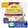 尾西食品:たけのこご飯